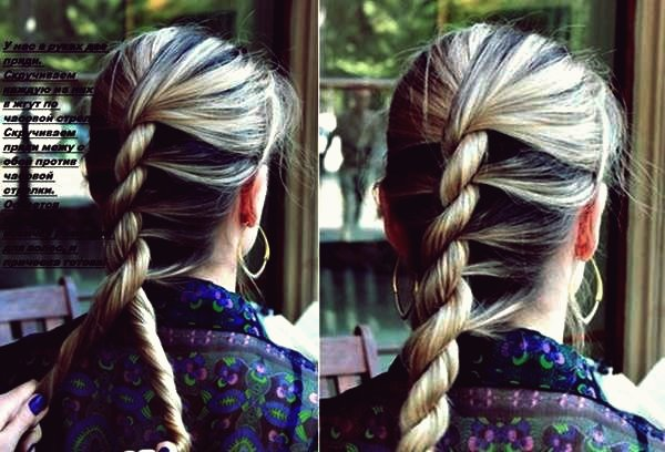 Wie DIY Twisted Rope Braid Frisur